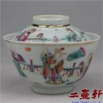 大清同治時期同治彩釉上彩粉彩福祿壽三星蓋碗,古董蓋杯,古董蓋碗