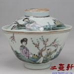晚清江西瓷業公司粉彩美人童子蓋碗,古董蓋杯,古董蓋碗