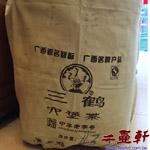 特級35008大簍裝40公斤廣西梧州茶廠三鶴六堡茶,六堡緊壓茶