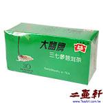 2000年勐海茶廠大益牌三七參普洱茶茶包