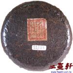 1970 年代 鴻昌泰餅茶普洱茶