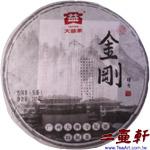 2011年 勐海茶廠 大益普洱茶 金剛 101 廣州大佛寺復建特制茶