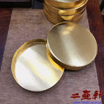 金箔圓形普洱茶單餅紙盒 土豪金七子餅普洱茶樣版盒