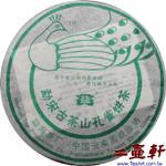 勐宋古茶山孔雀餅茶-601普洱茶,2006年大益勐海茶廠普洱茶