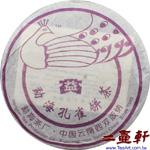 勐海孔雀餅茶-601普洱茶,2006年大益勐海茶廠普洱茶