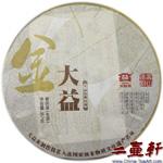 101 金大益 大益普洱茶 生茶 2011年大益勐海茶廠普洱茶