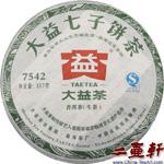 101 7542普洱茶 大益普洱茶 2011年
