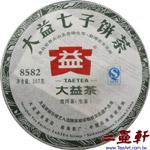 2011年 8582-101普洱茶 大益普洱茶 生茶