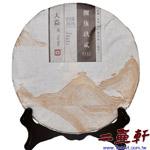 8592-1501普洱茶,大益8592-1501普洱茶,大益普洱茶,熟茶