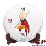 美猴乾坤-1601猴年生肖普洱茶 大益美猴乾坤普洱茶 熟茶「悟空餅」小猴