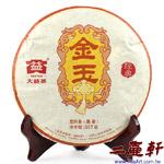 金玉-1601普洱茶,大益勐海茶廠金玉普洱茶,熟茶
