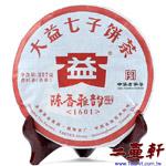 陳香雅韻-1601,大益勐海茶廠陳香雅韻普洱茶,熟茶