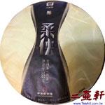 柔俠-1701普洱茶,大益勐海茶廠柔俠普洱茶 熟茶