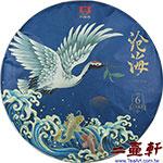 1901 滄海普洱茶大益�蠔�茶廠生茶6年陳
