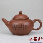 紫砂六杯祥興茶行,80年代早期中國宜興一廠原礦紫砂壺