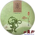 2016乙未年蘭芷357克老白茶餅,綠雪芽白茶,3年陳福鼎白茶