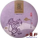 2016乙未年言茶357克老白茶餅,綠雪芽白茶,6年陳福鼎白茶