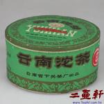1994年雲南省下關茶廠出品商檢標綠盒甲級松鶴沱茶100克
